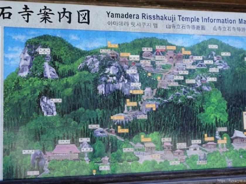 地域の画像
