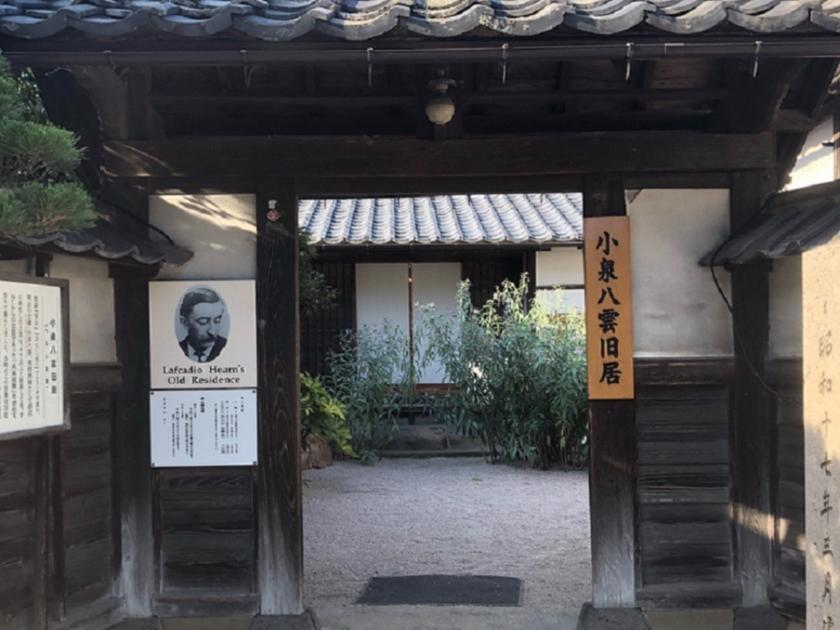 島根県の画像