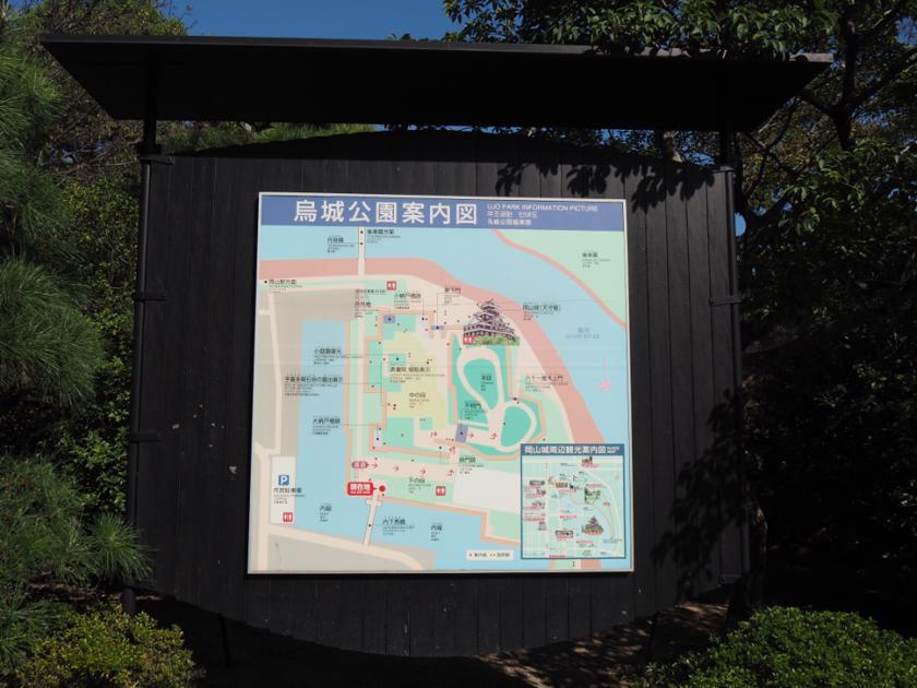岡山県の画像