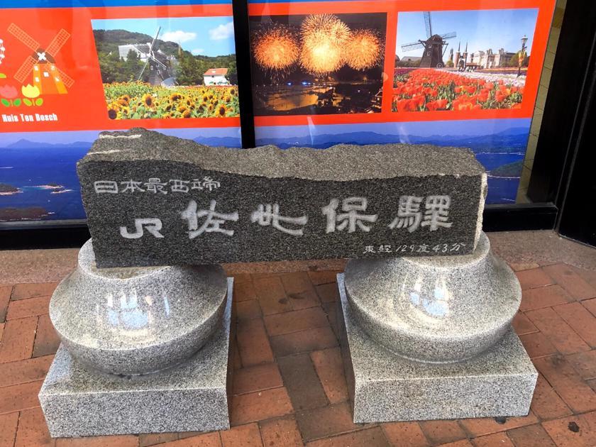 長崎県の画像