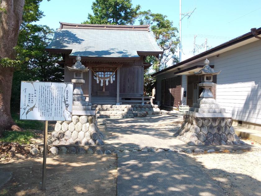 静岡県の画像